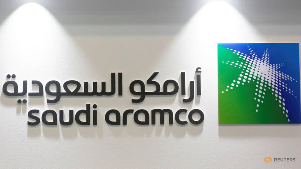 كيفية الاكتتاب على الأسهم المطروحة – أرامكو السعودية